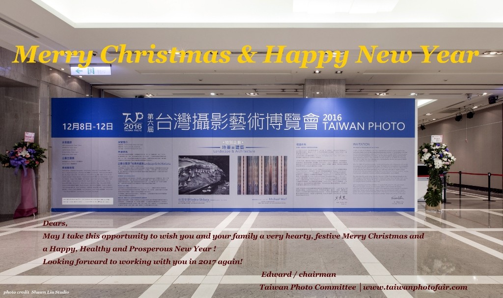 greeting_2016-12-web